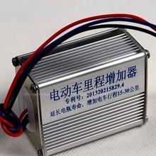 电动车eh程增加器改te王三轮车增程通用发电机节能器两轮配件