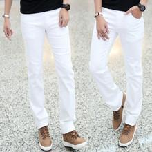 白色裤子男款修身牛仔裤黑色韩款eh12流裤子ou休闲时尚爆款