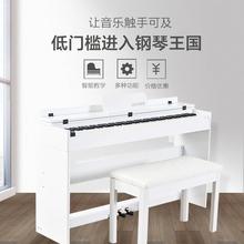 88键电钢琴数码钢琴QI
