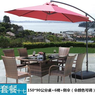桌椅遮ei伞咖啡厅户na藤桌椅带太阳伞套装休息区桌椅旅游景区