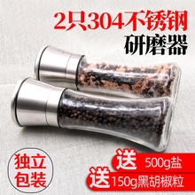 越南进ei5A级20vo餐牛排调料海盐500克送2个304研磨器