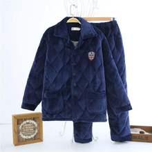 冬季三ei加厚珊瑚绒vo年的睡衣男式保暖套装中老年爸爸家居服