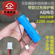 触屏儿ei早教机3.an电池18650故事机视频学习遥蓝大容量可充电