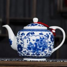 茶壶陶ei单壶大号泡pr套装功夫茶具带过滤青花瓷釉下彩景德镇