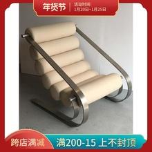 真皮沙ei办公室主卧el厅阳台组合不锈钢意式简约创意休闲椅
