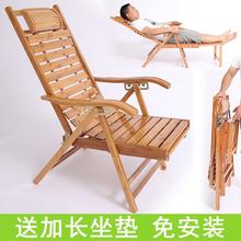 竹躺椅折ei1椅竹椅成el睡椅沙滩休闲家用夏季老的阳台靠背椅