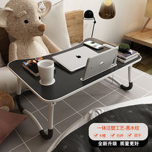 床上书ek宿舍神器电ry室写字桌学生学习网红(小)桌子折叠