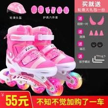 宝宝初ek者旱冰轮滑ry女童(小)孩头盔护具套装滑轮鞋成年
