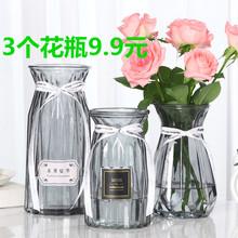 欧式玻ek花瓶透明水ry竹插花瓶干花客厅摆件创意简约烟灰色大