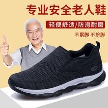 春季中ek年运动鞋男ry鞋子轻便透气网布老的鞋软底防滑健步鞋