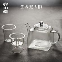 容山堂ek白茶玻璃全ry汽陶瓷电陶炉茶炉大普洱茶壶茶具