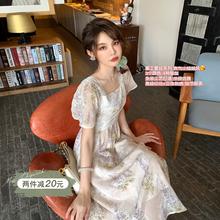 花栗鼠ek姐 202ry连衣裙女夏超仙白色长裙法式复古气质蕾丝裙
