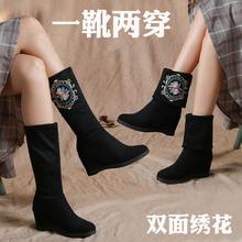 秋冬季ek古绣花马丁el跟短筒女靴子老北京布鞋两穿靴