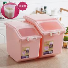 厨房家ek装储米箱防nk斤50斤密封米缸面粉收纳盒10kg30斤