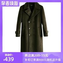 加厚加ek0羊毛大衣es1秋冬新式过膝双面毛呢外套特长大码11861