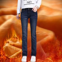 冬加绒直筒牛仔裤女chic高腰显瘦直ek15保暖弹es韩款加厚裤