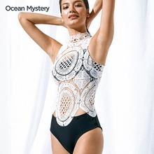 OceelnMystun连体游泳衣女(小)胸保守显瘦性感蕾丝遮肚泳衣女士泳装