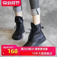清轩2el20新品真un靴马丁靴欧洲站手工鞋平底潮靴高帮