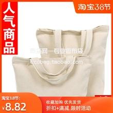 [elect]购物袋定做环保袋帆布袋拉