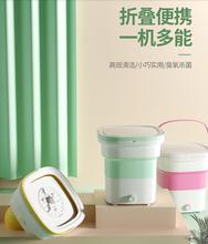 折叠便el式(小)型迷你ct式宿舍寝室用婴儿洗袜子神器内衣