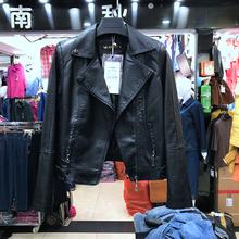 火玲珑el8220翻ct短式PU皮夹克女式春秋新式修身显瘦皮衣外套