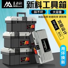 五金收el箱家用塑料ct纳箱大号(小)中号手提式电工多功能