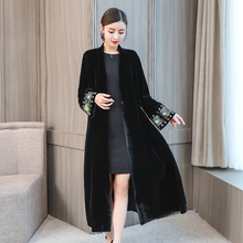 2020秋季新式精el6女装开衫ct珠刺绣中长式亮面丝绒风衣外套