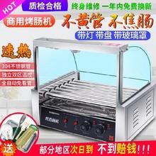 热狗机el用(小)型带灯ct率1100w带盘大扭矩电机加厚铜线烧烤肠