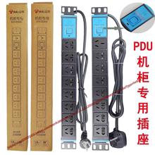 公牛机柜插座PDU专用电源GNE-1el1580 al60度旋转铝合金排插8位