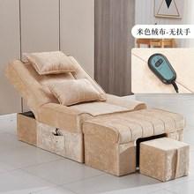 足疗按el沙发脚沙发al足椅美美足躺椅床美甲沙发沙发足疗足浴
