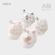 aqpa新生儿夏季帽子婴