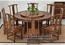 中式榆el实木餐桌酒al大圆台1.8米1.6米火锅圆桌椅家用圆形桌