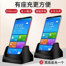 K-Teluch/天al13三防老年的智能手机全网通超长待机大字声屏电池