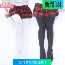少女连el袜300Dun春秋季连脚打底裤女白色丝袜