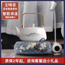 茶大师el田烧电陶炉za炉陶瓷烧水壶玻璃煮茶壶全自动