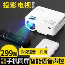 M2手el投影仪家用is清无线智能家庭影院(小)型宿舍投影机便
