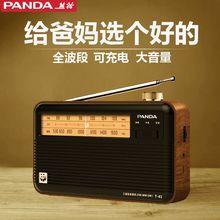 PANelA/熊猫 naT-41新式收音机便携式全波段老年的用复古半导体调