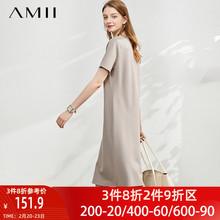 amiel极简主义旗na装高端2021新式短袖直筒连衣裙子气质春夏季