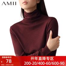 Amii酒红色内搭el6领毛衣2lf新式女装羊毛针织打底衫堆堆领秋冬