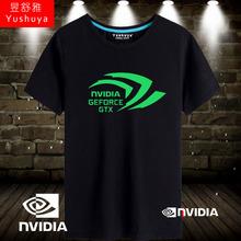 nvidia周边游el6显卡t恤lf纯棉半截袖衫上衣服可定制比赛服