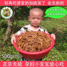 黄花菜el货 农家自lf0g新鲜无硫特级金针菜湖南邵东包邮