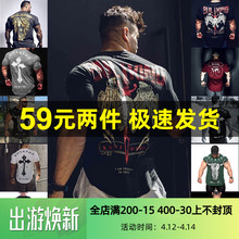 肌肉博el健身衣服男ri季潮牌ins运动宽松跑步训练圆领短袖T恤