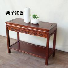 中式实el边几角几沙ri客厅(小)茶几简约电话桌盆景桌鱼缸架古典
