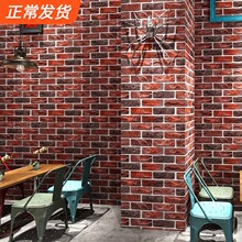 砖头墙el3d立体凹ri复古怀旧石头仿砖纹砖块仿真红砖青砖