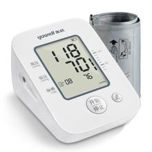 鱼跃电el量YE66ri用臂式全自动yuwell测血压测量仪器AN