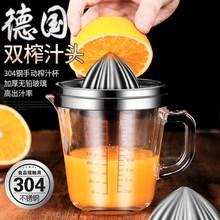 手动榨el机石榴 橙an04不锈钢蜂蜜挤压器压汁神器柠檬压榨手压