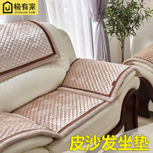 1+2el3皮沙发垫an组合真皮四季毛绒坐垫舒适老式简约现代欧式
