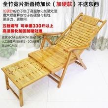 创意竹椅子午休阳台功能老