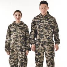 楷忱迷彩连体防护工作服带