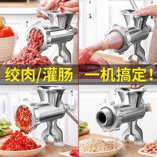手摇灌el工具香肠机an馅机家庭用捣蒜泥手动蒜泥搅碎机绞肉。